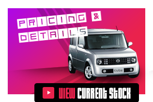 Pricing and Details on our Nissan Cube Cars in Stock